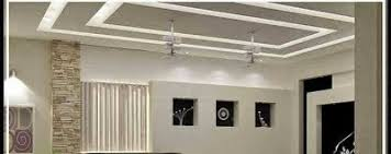 Latest Pop Designs On Roof Without Gallery With Design For Hall Pop Design In Room