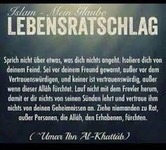 Die Richtigen Freunde Im Islam Islam Monotheismus Sprüche Mut