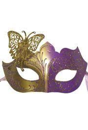 Giant Masquerade Mask Decoration Elegant masquerade masks for prom wedding and ball Page 100 66