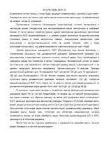 Музыкальные возможности ПК Реферат id  Реферат Музыкальные возможности ПК 13