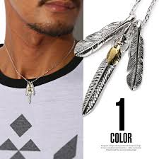 brother of necklace
