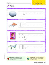 Consonants, vowels, diphthongs, blends, syllables, digraphs, trigraphs, ending sounds, silent e, and advanced. Write Ee Ff Gg Hh Worksheet For Kindergarten 1st Grade Lesson Planet