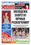 Молодежные женские шорты в украине сравнить цены купить