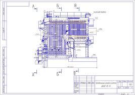 Учебные проекты котельных котельные агрегаты курсовые и  Курсовая работа колледж Тепловой расчет парового котла производственно отопительных котельных ДКВР