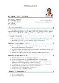 Hrm Skills For Resume