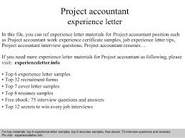 Project Accountant Experience Letter