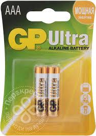 Купить <b>Батарейки GP Ultra</b> 24АU ААА 2шт с доставкой на дом по ...