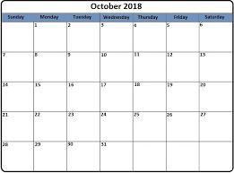 Printable Fillable Calendar October 2018 Printable 2018 Calendar