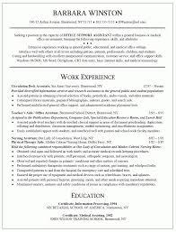 Entry Level Accounting Clerk Resume Sample Accounting Clerk Resume Examples resume sample for accounting clerk 59