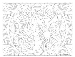 Printable Coloring Page Archives Page 32 Of 45 Windingpathsartcom