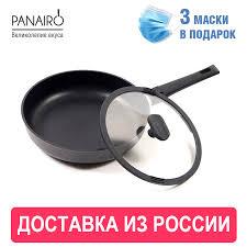 <b>Сковорода</b> Любава <b>d 28см</b> (КГ28С) - купить недорого в интернет ...