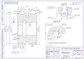 Курсовая работа по технологии машиностроения курсовое  Курсовой проект Разработка технологического процесса изготовления детали Поршня сталь