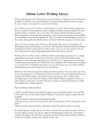 Cover Letter Online Cover Letters Onl Cute Online Cover Letter Format Sample Resume
