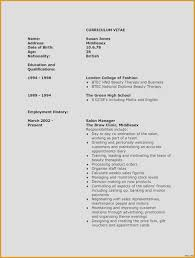 Substitute Teacher Resume Examples Lovely Resume For Teacher Elegant