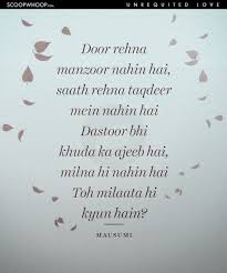 hauntingly beautiful shayaris that describe the pain of  my favourite game essay in urdu essays on my favorite game cricket in urdu language