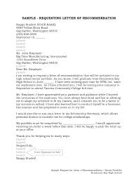 Requesting Letters Of Reference Request Reference Letter From Employer How To Ask Someone To Be