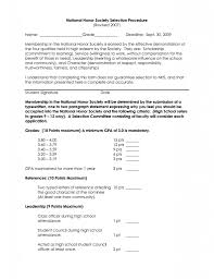 national honor society on resume astounding national honor  high school national honor society letter of recommendation