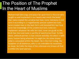 life of holy prophet pbuh 83