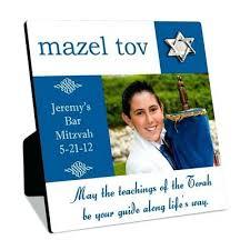 bat mitzvah gift idea bar gifts ideas 2016