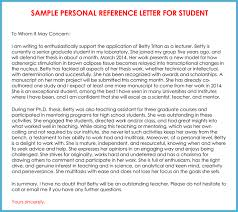 Personal Reference Letter For Student Personal Reference Letter 11 Samples Formats Writing Tips