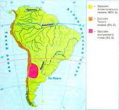Реки Южной Америки География Реферат доклад сообщение  Рис 110 Речные бассейны Южной Америки
