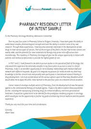 pharmacy residency letter of intent writing service pharmacy  pharmacy residency letter of intent writing service