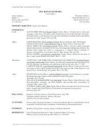 Teenage Resume Template Amazing My Resume Template Mmventuresco