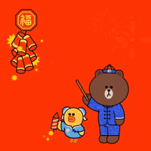 You can choose the most popular free lunar new year gifs to your phone or. Happy Lunar New Year Gifs Tenor