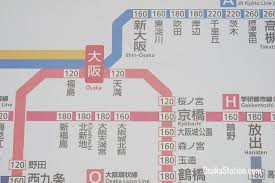 Buying Tickets For Jr Lines And Subway Lines In Osaka