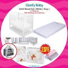 comfy baby solid wood cot foc bedding set blanket combo loading zoom