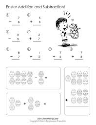 Math Worksheets For Kindergarten Addition And Subtraction First ...