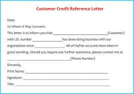 Customer Credit Reference Letter