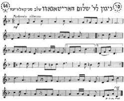 Ki Hinei Kachomer Jewish Music