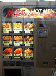 Sushi Vending Machine Awesome SUSHI ANIME CHERRY BLOSSOMS OH MY HUNGRY HUNGARIAN