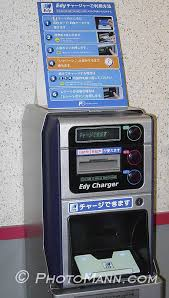 Disposable Phone Charger Vending Machine Impressive PhotoMann Travel Photography Images Of Japanese Vending Machines