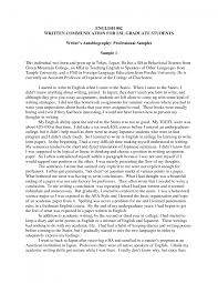 resume captivating examples of life lesson essays sample of resume resume captivating examples of life lesson essays sample of personal biography essay college examples of