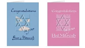 what to write say in a bar bat mitzvah card wishes blessings es amen v amen