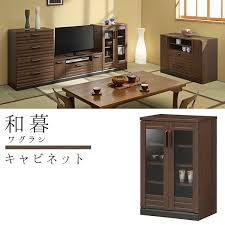 cabinet stylish living storage kitchen shelf living room cabinet japanese japanese modern style glass cabinet glass