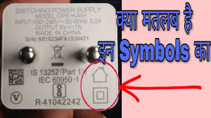 Meaning Of The Symbols On Iphone Android Charger Why Are This