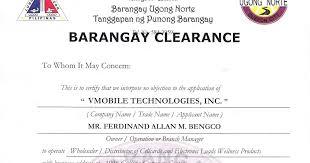 Vmobile Barangay Clearance