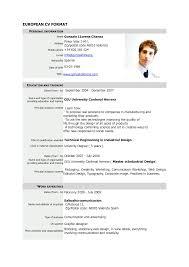 resume format pdf cover letter cover letter resume format pdfresume format pdf