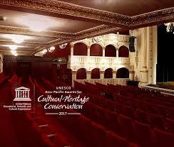 The Royal Opera House Mumbai Mumbai Royal Opera House