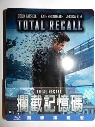 Latest telugu short film : Amazon Com Total Recall Blu Ray Steelbook 2012 Taiwan Movies Tv