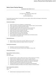Resume Format For Dance Teacher 20 Dance Resume Examples For Auditions Vigamassi Com