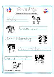 17 best fely images on Pinterest | Printable worksheets, Classroom ...