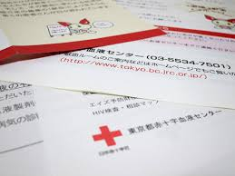blood donation essay in english order essay wandertokyo com donating blood in wander tokyo