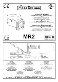 i alternatori serie ar1 gb ar1 series mecc alte spa Mecc Alte S20fa-160 2 Generator Wiring Diagram at Mecc Alte Spa Generator Wiring Diagram