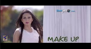 makeup breakup jaggi sidhu all latest punjabi videos songs at badjatt free punjabi songs songs