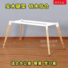 wooden table feet solid wood table leg bracket metal table legs office table rack conference table