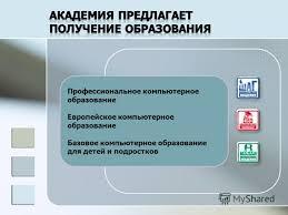 Купить диплом о высшем образовании украины россии Вторая и третья страницы твердой обложки обклеены специальной бумагой форзацем купить диплом о высшем образовании украины россии
